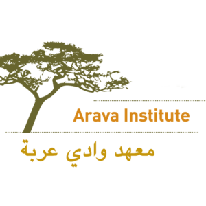 ARAVA INSTITUTE